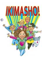 Ikimasho / Shinjirarenai - Art by Marie Stamas. All Rights Reserved